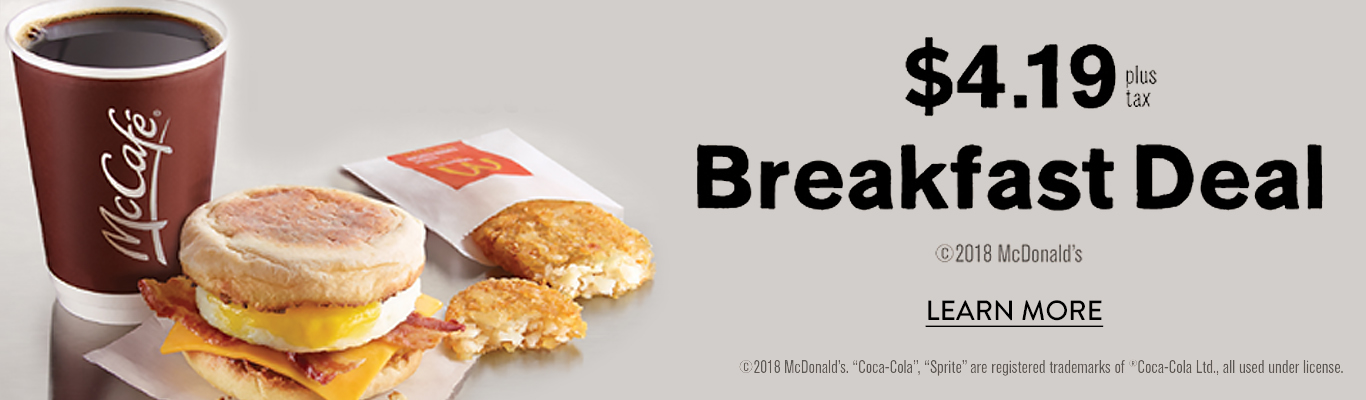 Shop McDonalds sitewide banner